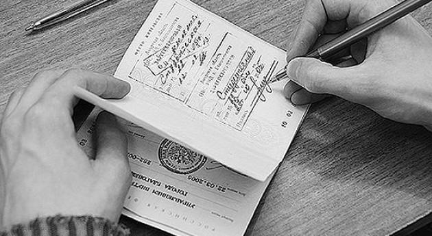 Какие бумаги нужны для регистрации