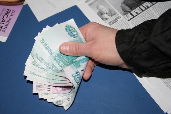 алименты в виде твердой денежной суммы