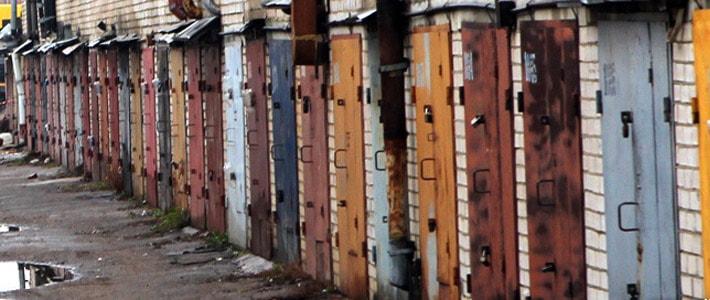 Старые гаражи