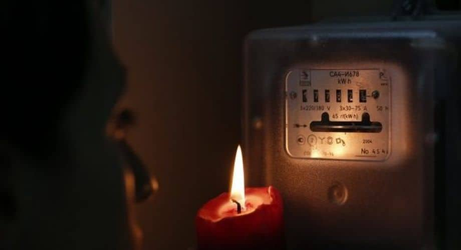 Нет света в доме куда звонить, когда дадут свет?