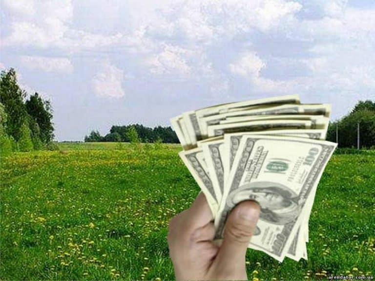 Деньги на участок
