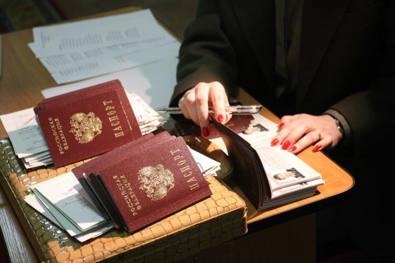 Регистрация иностранного гражданина (прописка) 2019