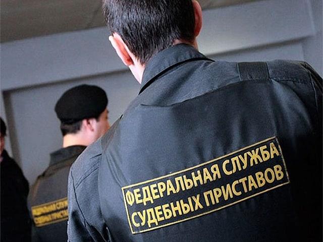 Федеральная служба