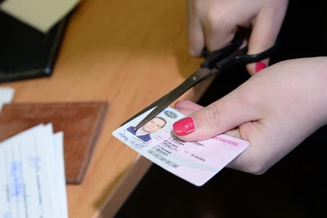 как лишают водительских прав