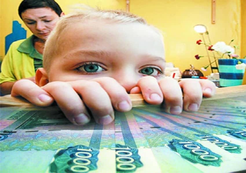 размер алиментов на детей инвалидов