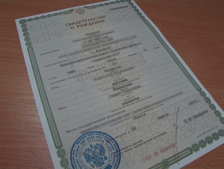 документы для лишения прав