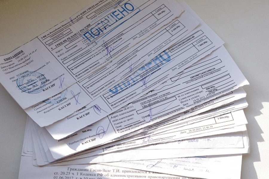 срок хранения платежных квитанций