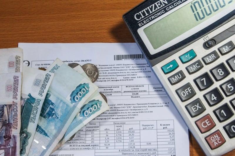 выплаты за использование коммунальных услуг