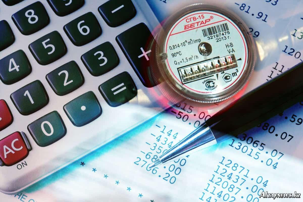 изменение размера коммунальных тарифов