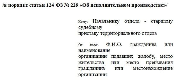 Статья 124