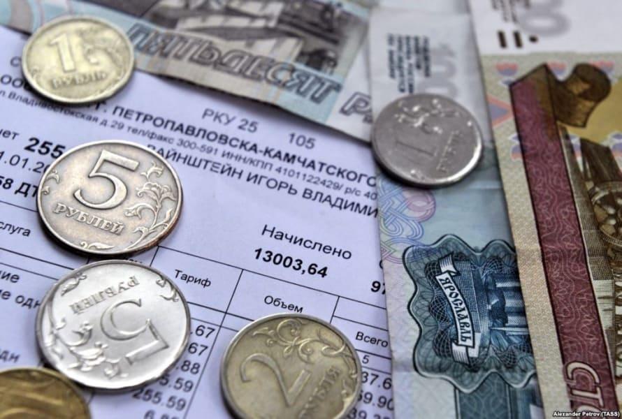 ежемесячная денежная компенсация за коммунальный платеж