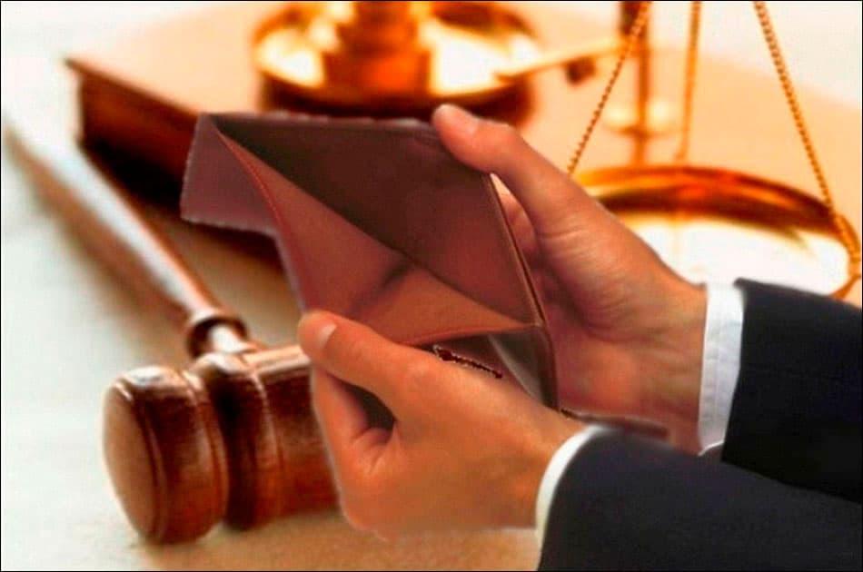 Прекращение поручительства при банкротстве должника