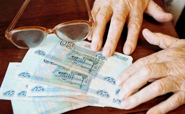 алиментные платежи с дохода пенсионера