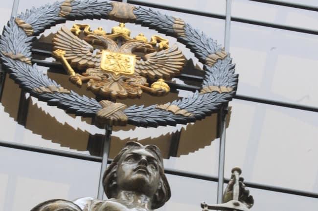 постановление верховного суда о взыскании алиментов
