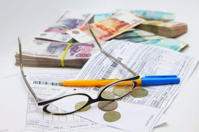 документы на оплату коммунальных услуг