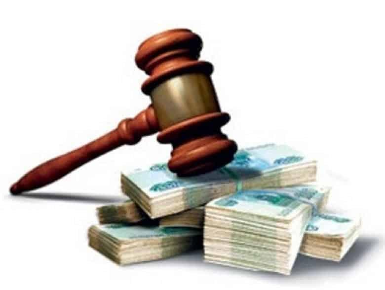 Деньги под судом