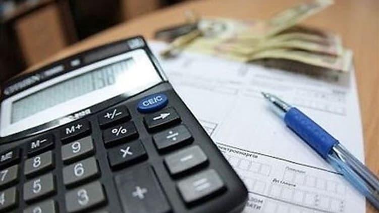 подсчет суммы к оплате за коммунальные ресурсы