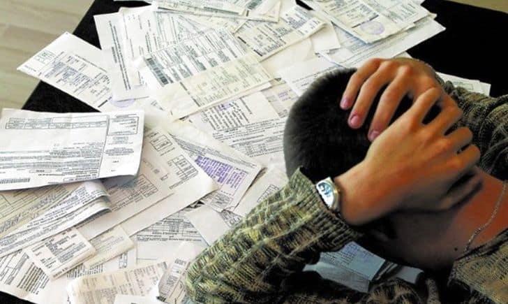 долг за коммунальные услуги