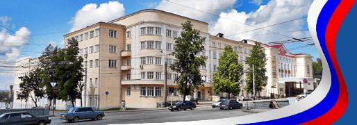 государственная жилищная инспекция