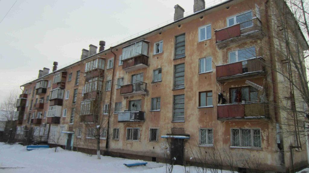 какие дома не подлежат ремонту