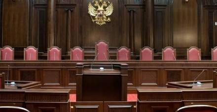 Как обжаловать действия судьи?