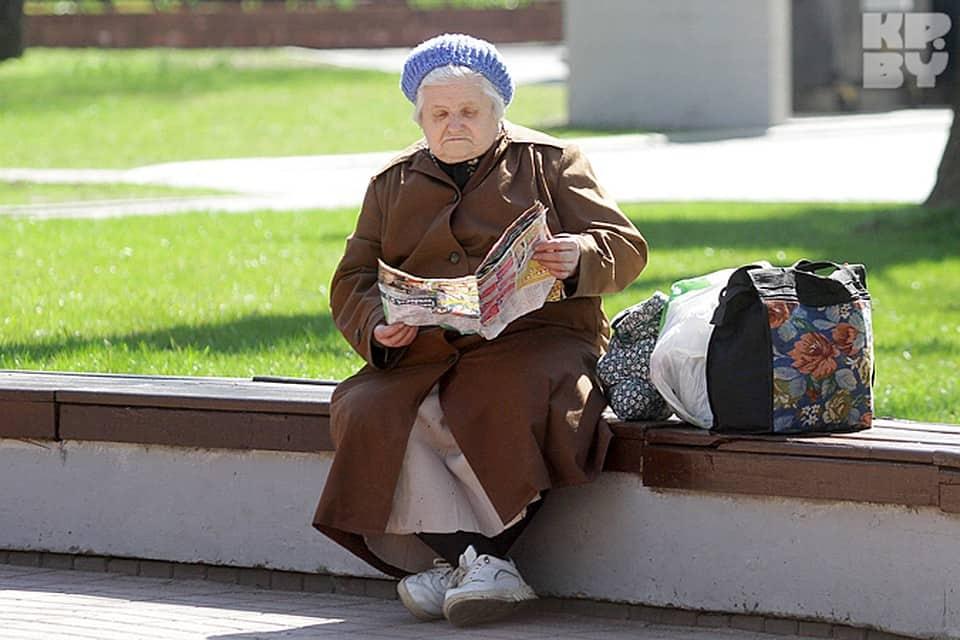 В каких странах нет пенсии по старости и по какой причине