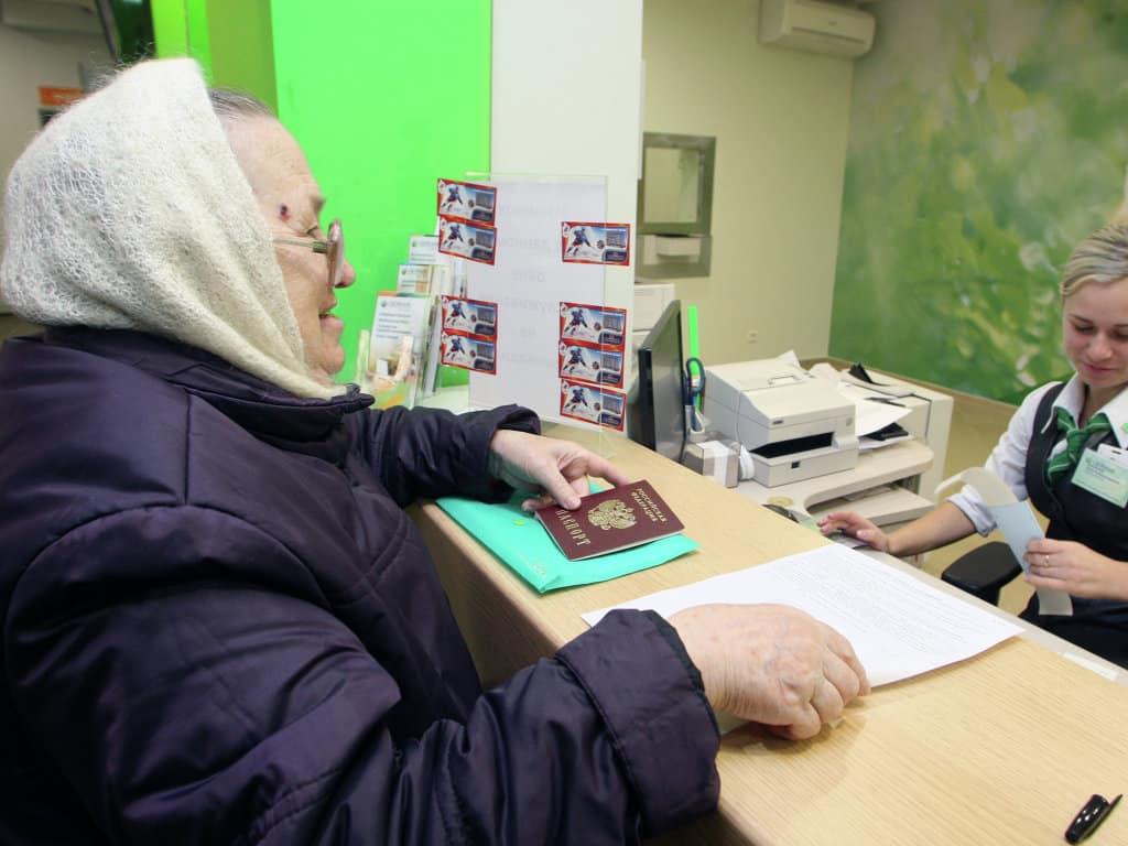Трудовой стаж для начисления пенсии в 2019, как подтверждать период трудового стажа для начисления пенсии