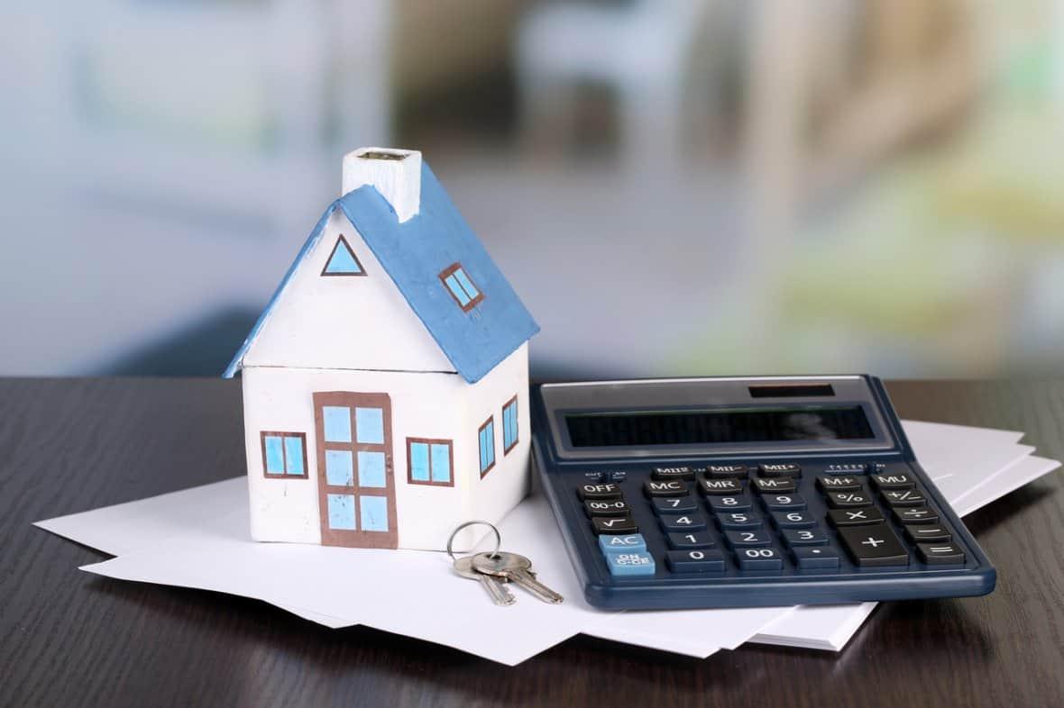 Недвижимость в ипотеку