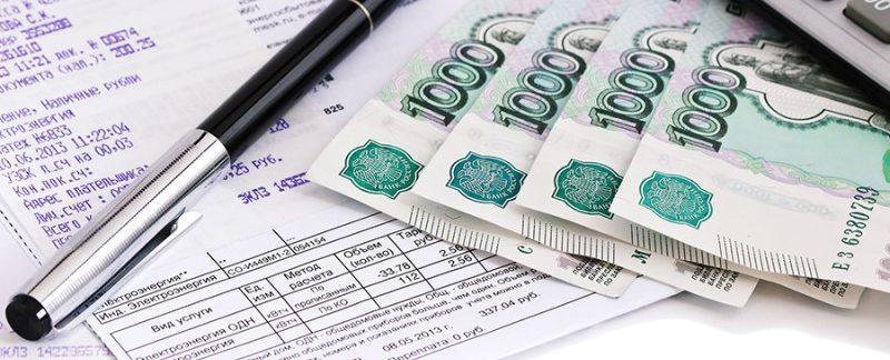 как узнать задолженность по коммунальным платежам по адресу