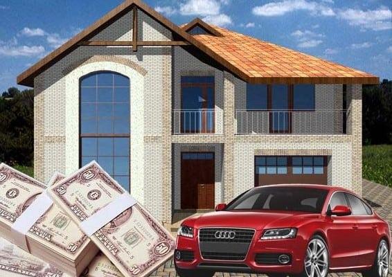 машина, дом и деньги