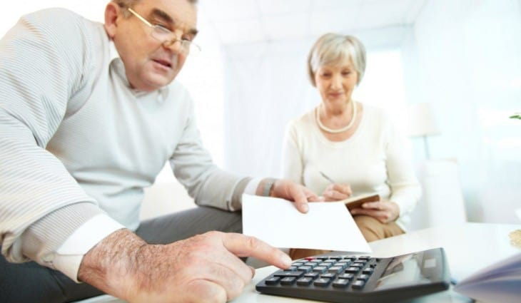 сумма надбавок к пенсиям