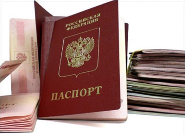 выдача и замена паспортов