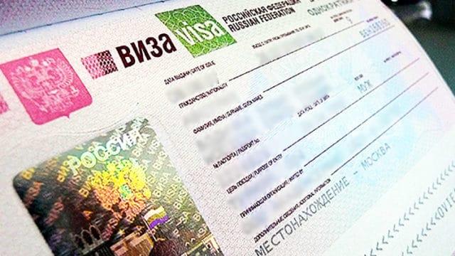 Нужен ли загранпаспорт в Белоруссию для граждан РФ