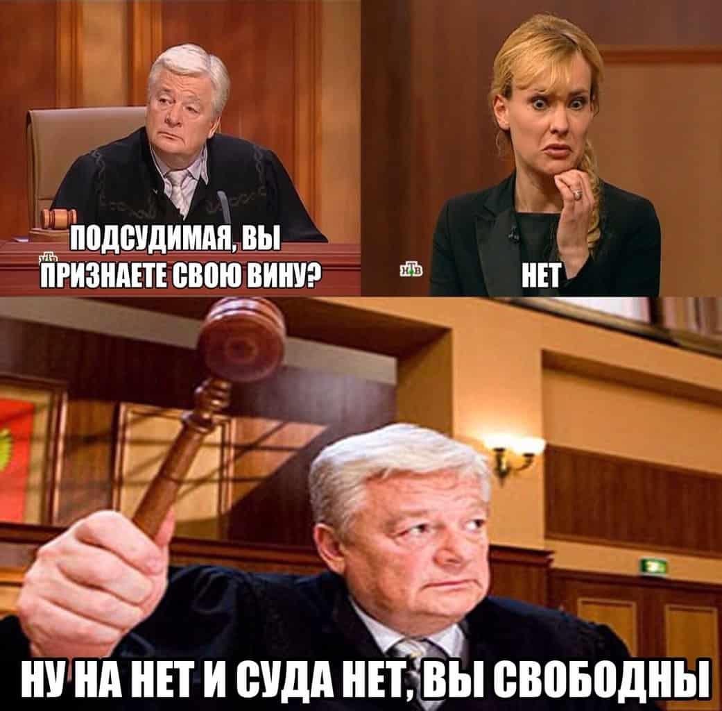 У судьи