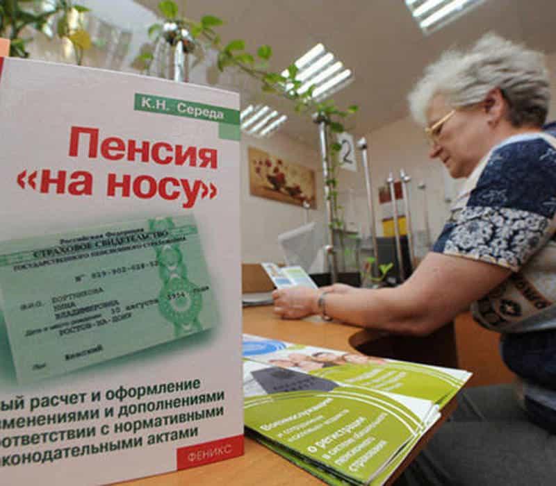 С какого года страховая пенсия