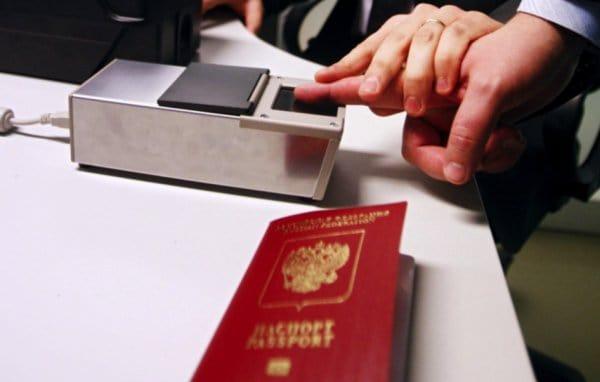 отпечатки пальцев на загранпаспорт