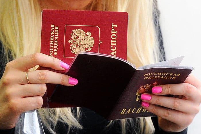 замена внутреннего паспорта