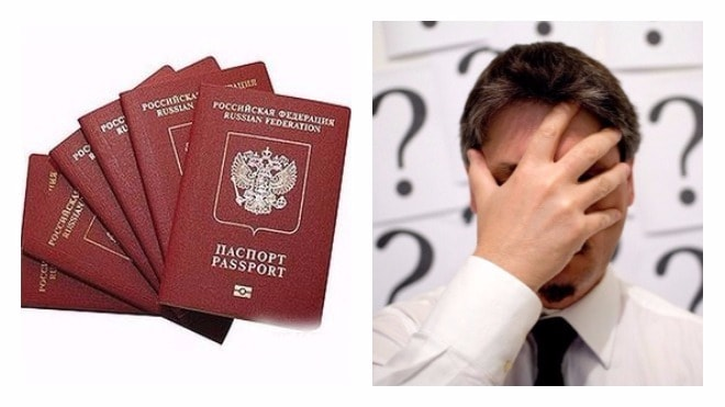 утрата заграничного паспорта