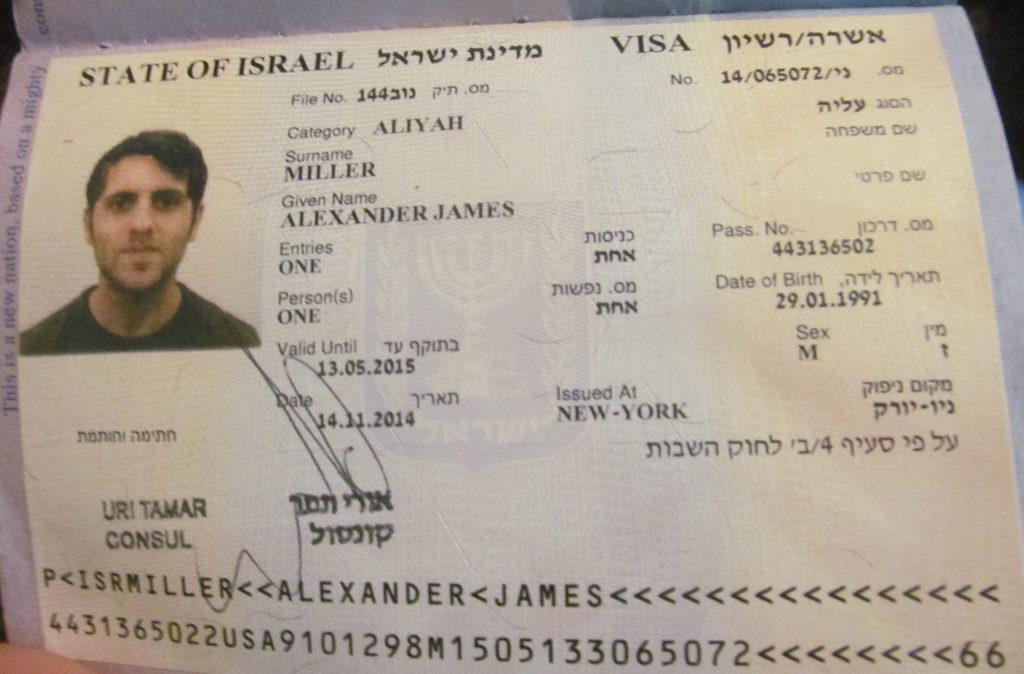 фото для визы в Израиль