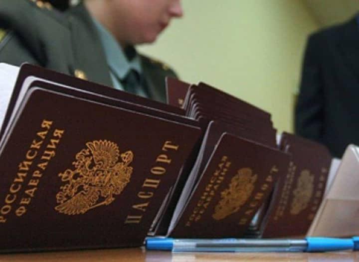 замена паспорта в МВД
