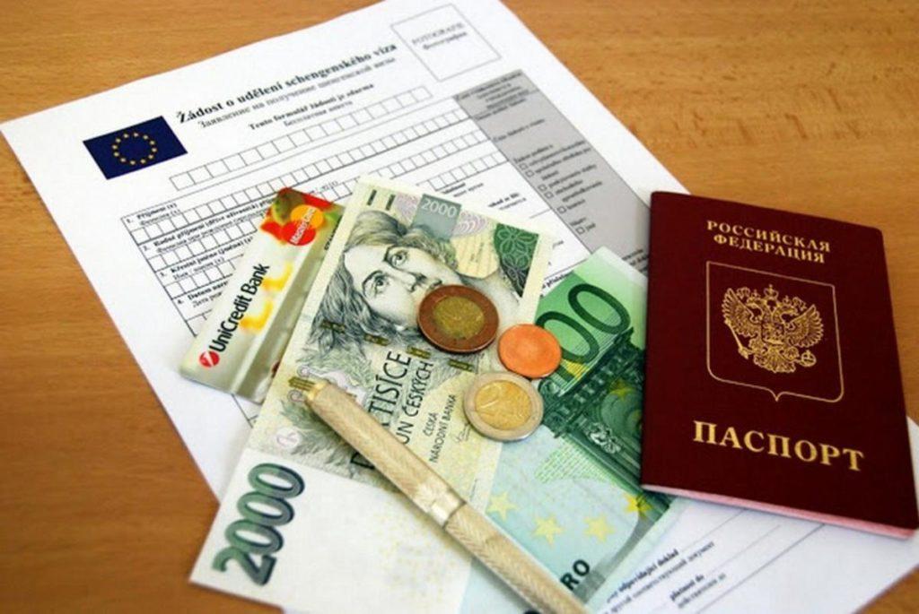 документы для оформления визы в Чехию
