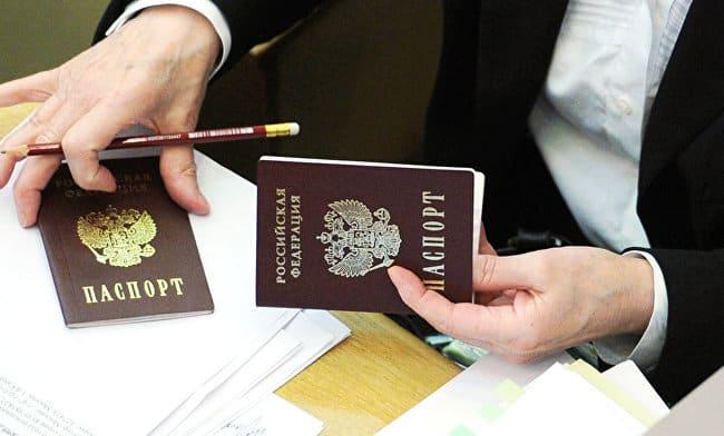 допустимые сроки отсутствия регистрации