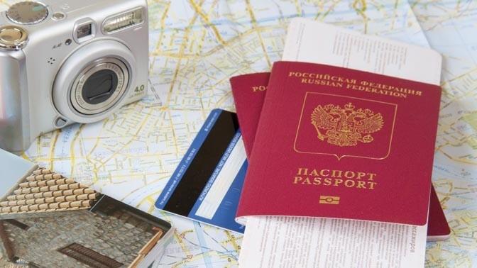 Япония - как получить визу