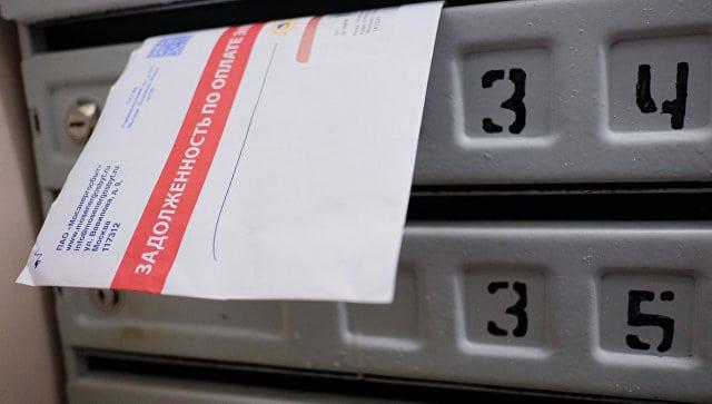 неправомерные действия ТСЖ при задолженности по коммунальным услугам