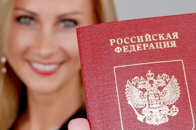 во сколько лет меняют паспорта