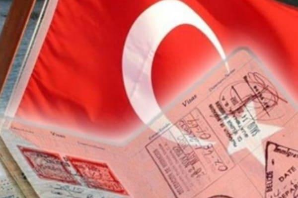 въезд в Турецкую Республику