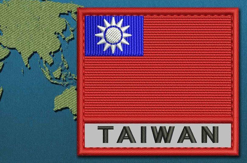 поездка в Тайвань