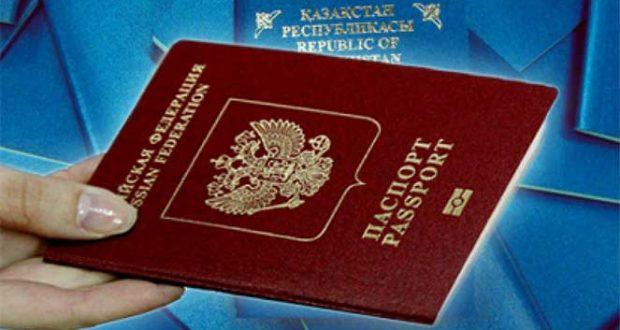 смена российского паспорта на казахстанский