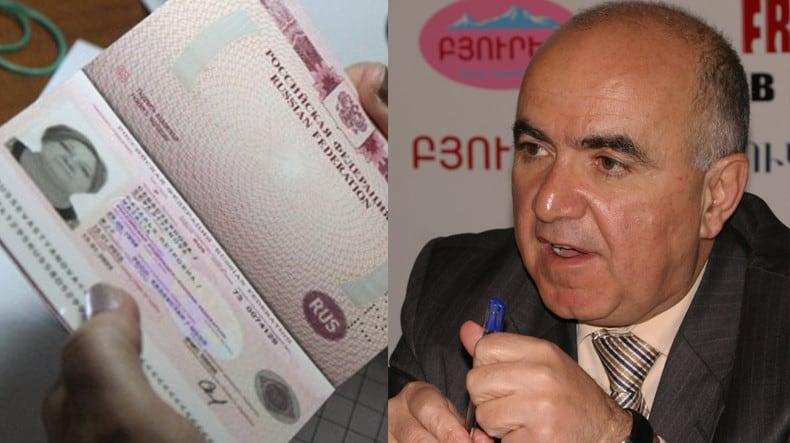 нужна ли виза россиянам для въезда в Армению