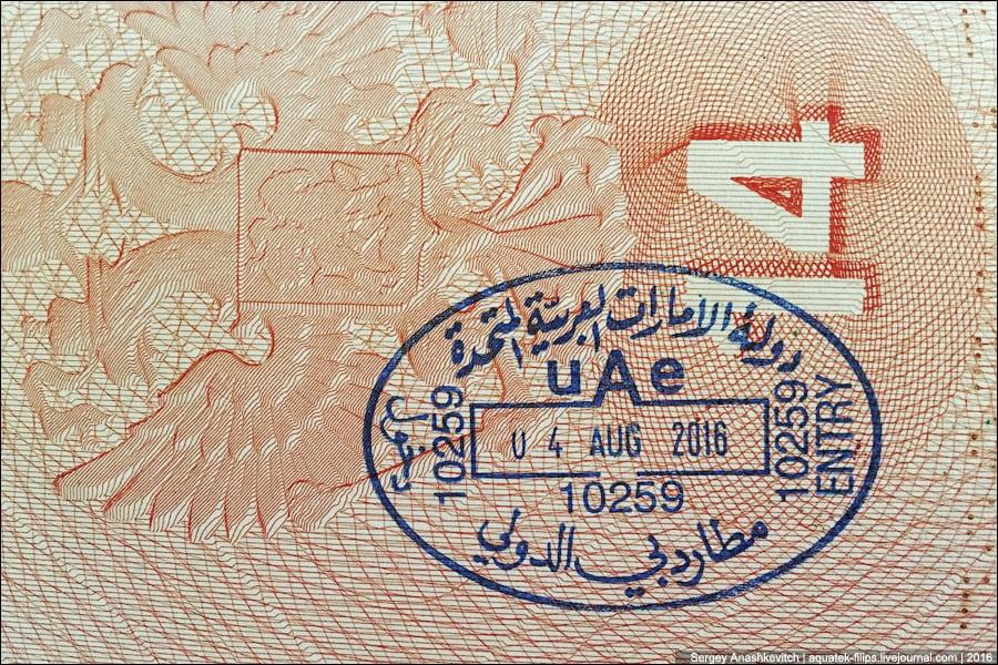 транзитная виза в Черногорию